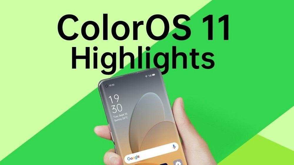 Смотрим на OPPO ColorOS 11: когда хочется больше цвета