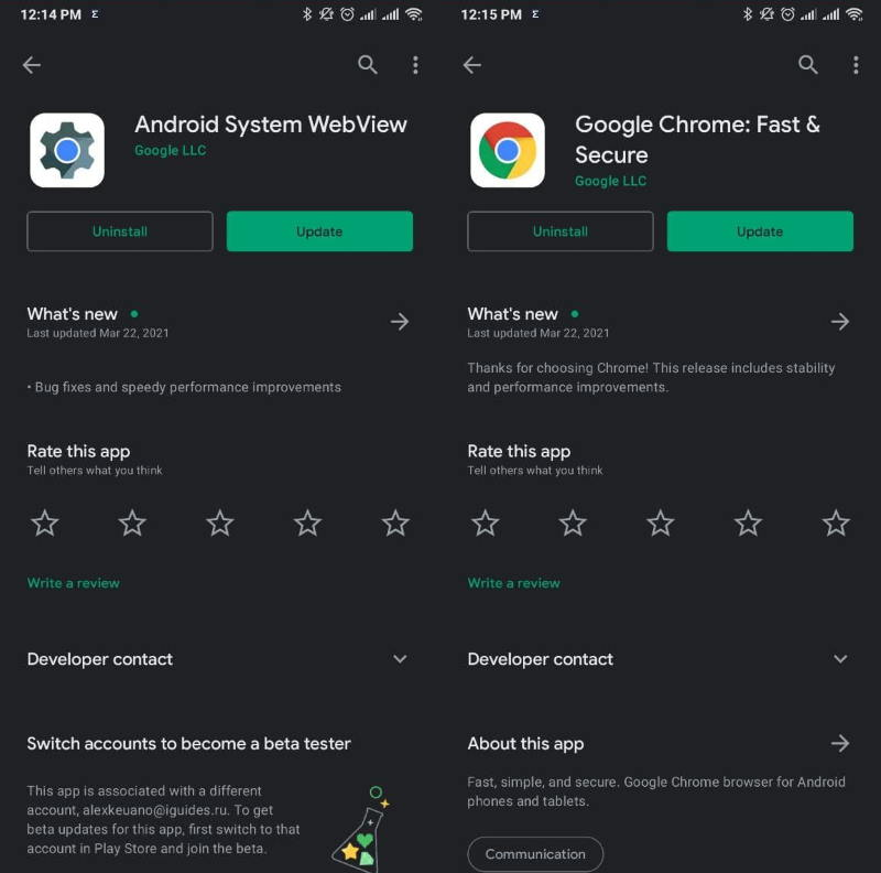 Google Android Updates