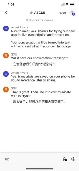 Microsoft Group Transcribe