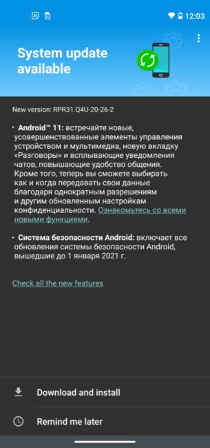 Moto G Pro screen.