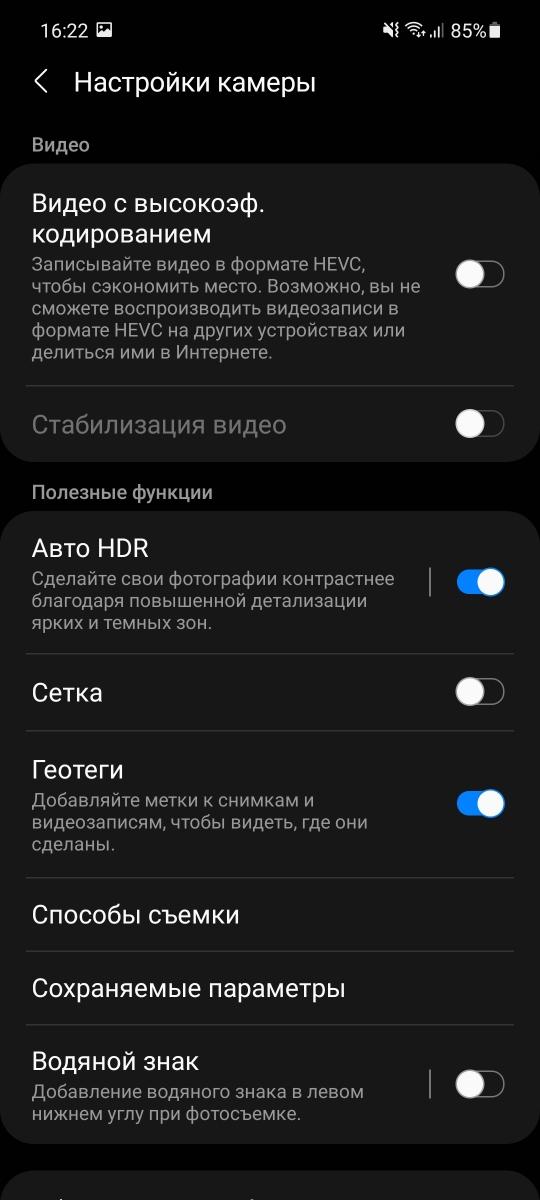 Samsung Galaxy A52 - Camera UI