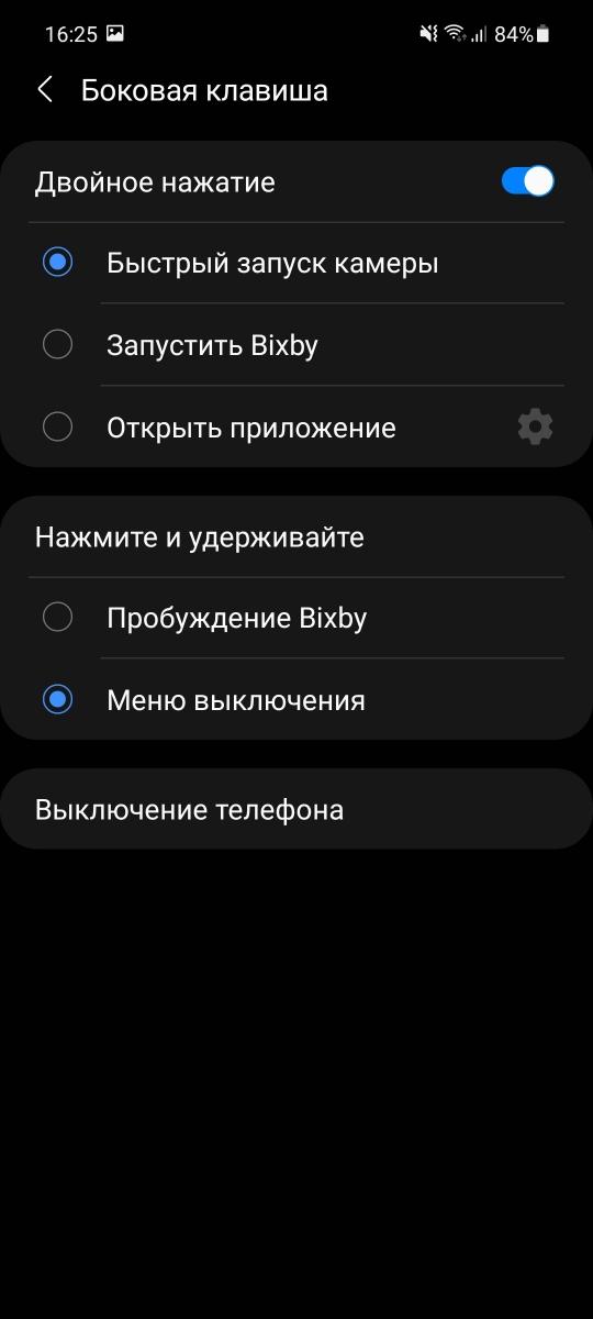 Samsung Galaxy A52 - OneUI 3.1