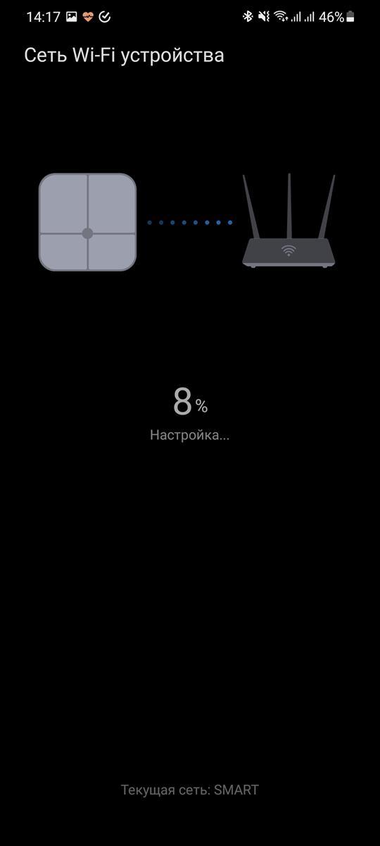 Huawei Scale 3 - настройка Wi-Fi в Huawei Health