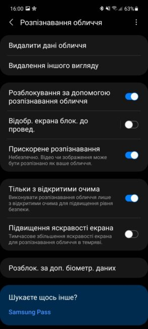 Samsung Galaxy A52 - Face Unlock Settings