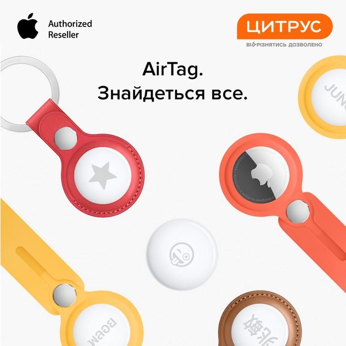 Apple AirTags Citrus