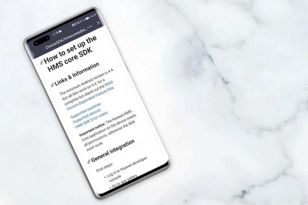 Huawei ChoiceSDK