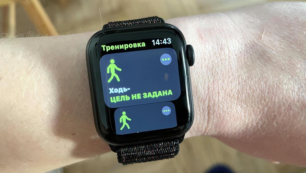Жирный шрифт в Apple Watch