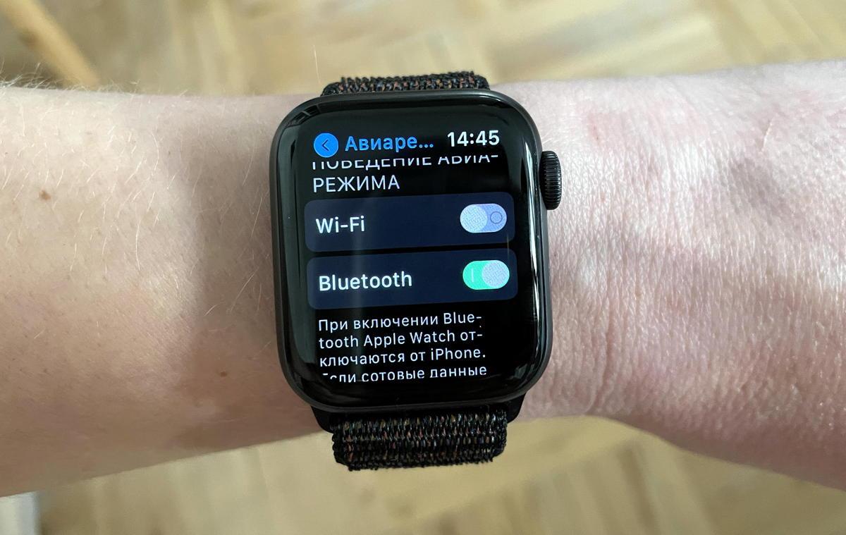 Этикетки Вкл./Выкл. Apple Watch