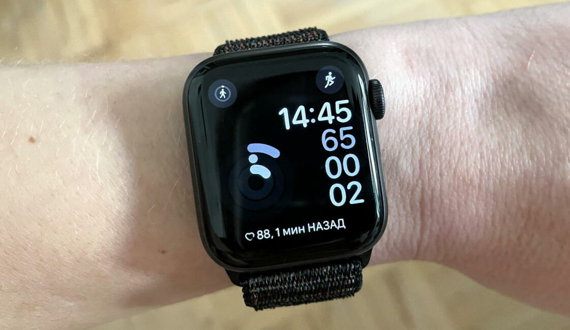 Apple Watch монохромный режим экрана