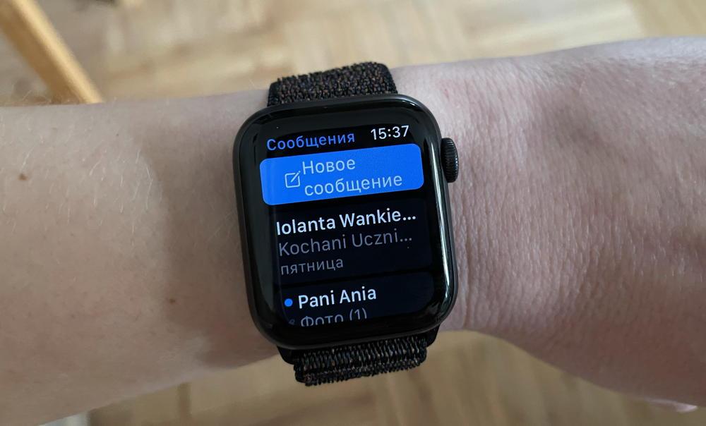 Apple Watch изменение размера шрифта