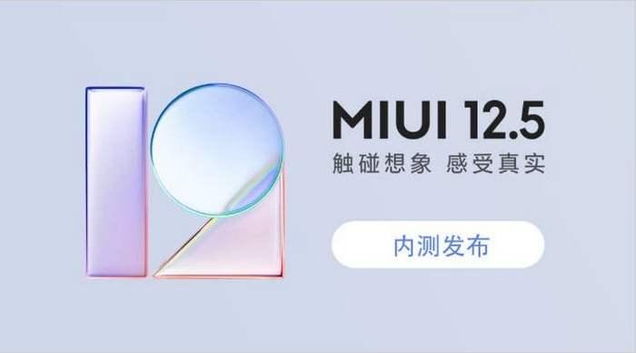 MUI-12