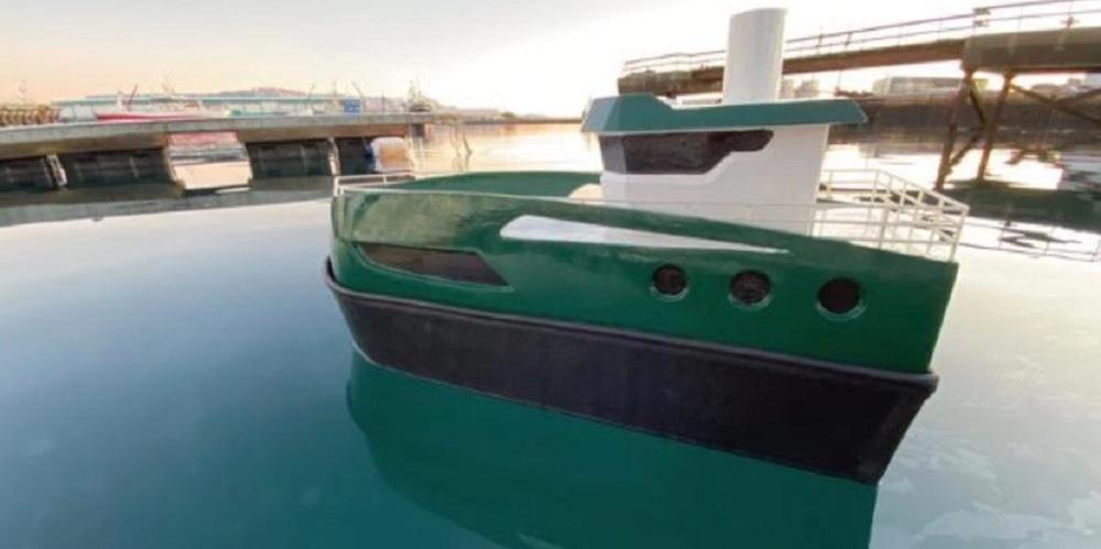 Nano Boat