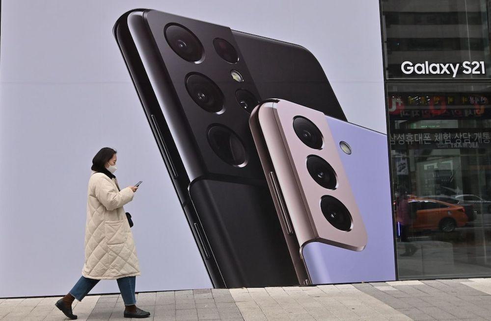 Samsung Galaxy S21 street banner