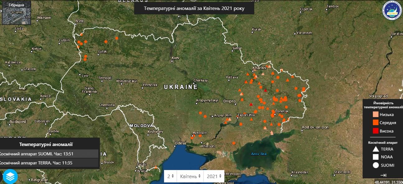 Дані про виявлені теплові аномалії на території України