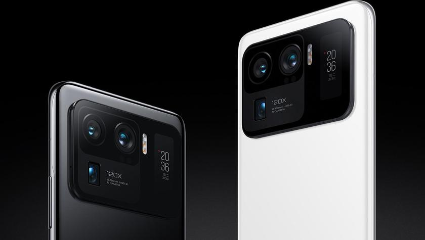 Xiaomi 11 Ultra Back