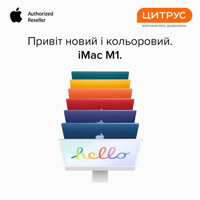 Apple iMac Citrus