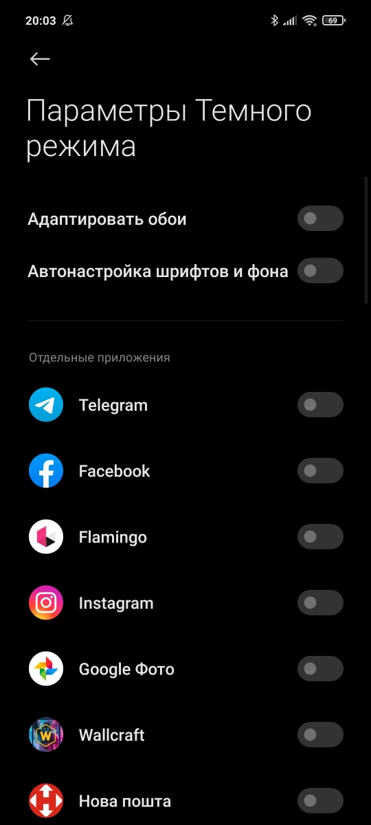 Poco X3 Pro - Display Settings