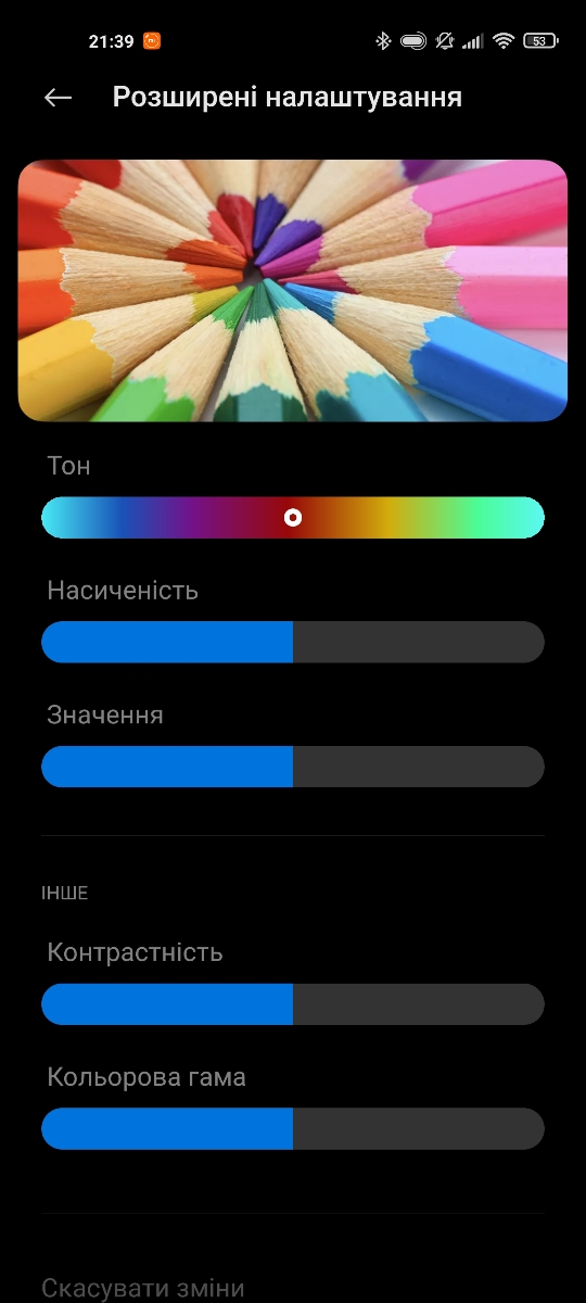 Xiaomi Mi 11 - Display Settings