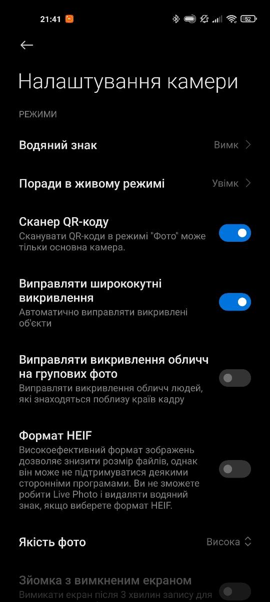 Xiaomi Mi 11 - Camera UI