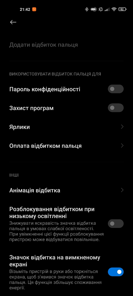 Xiaomi Mi 11 - Fingerprint Settings