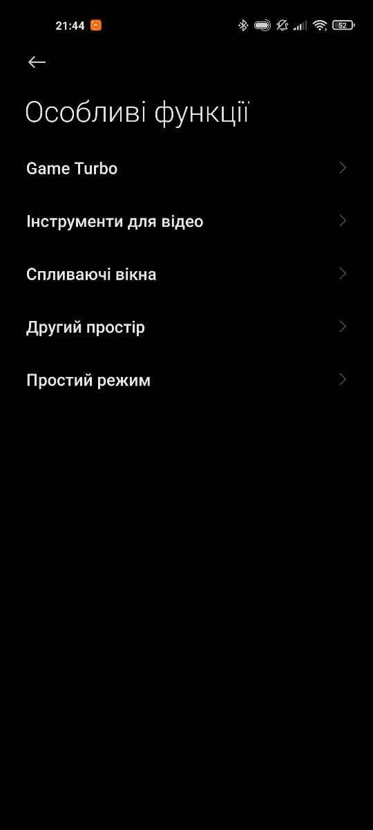 Xiaomi Mi 11 - MIUI 12