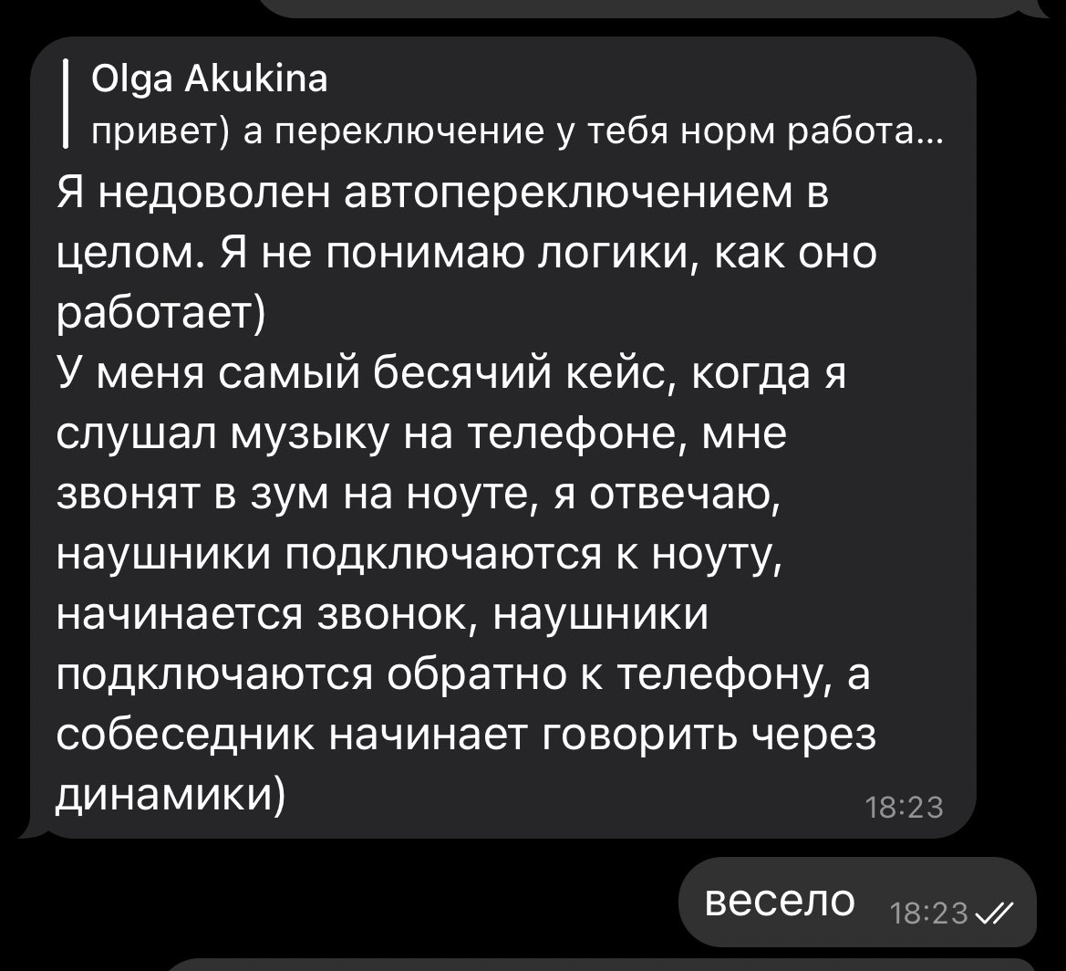 AirPods глюки
