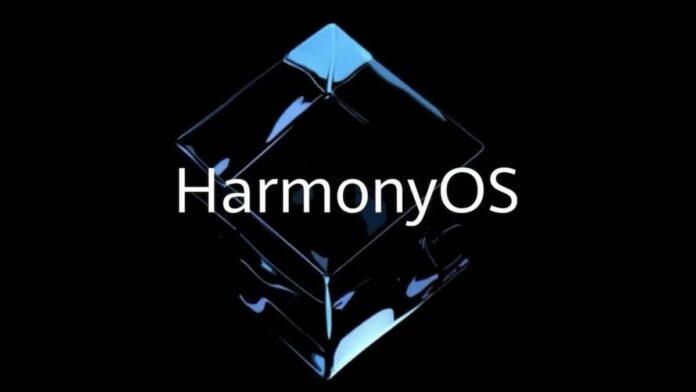 HarmonyOS Logo