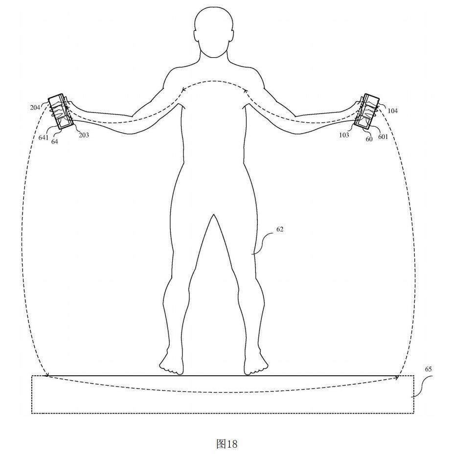 Huawei CN112564295A patent