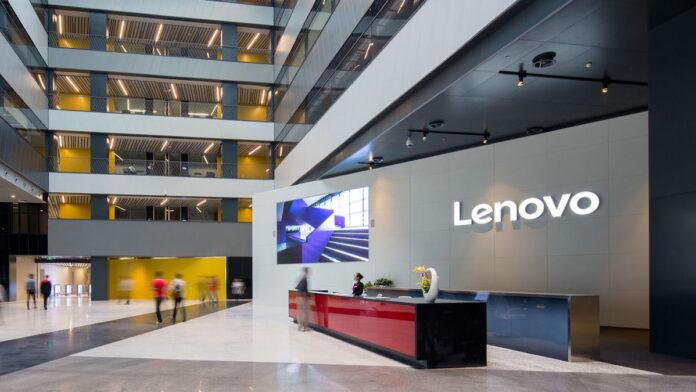Lenovo Logo Office