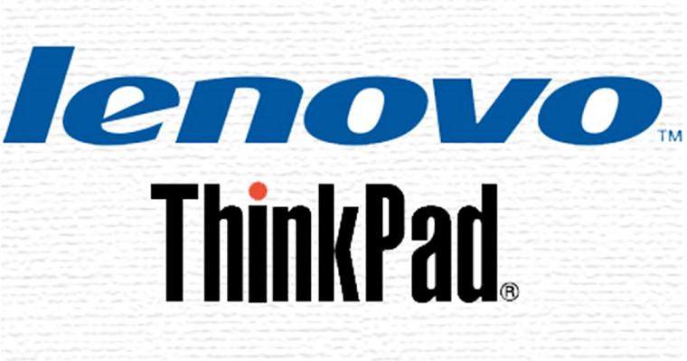 Історія компанії Lenovo