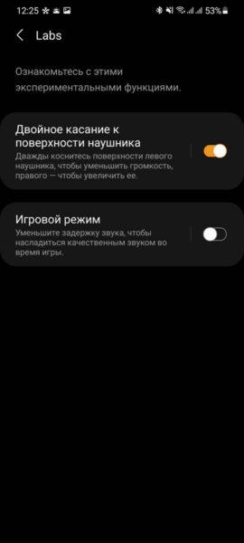 Samsung Galaxy Buds Pro R190XXU0AUD5