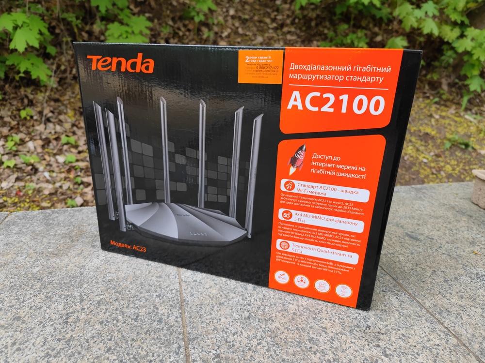 Tenda AC23