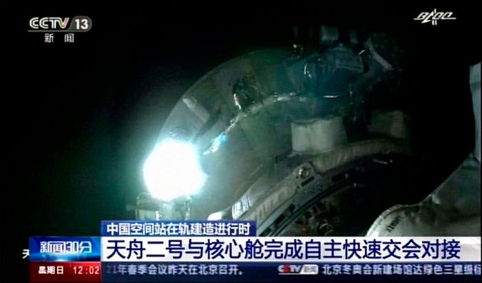 china space program