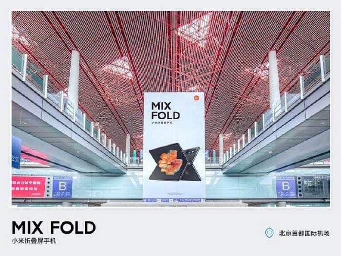 Mi MIX Fold