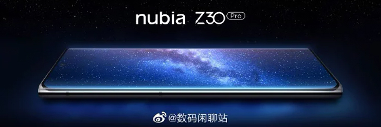 Nubia Z30 Pro