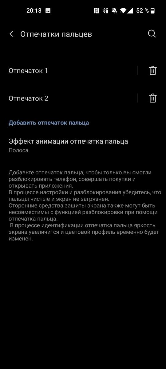 OnePlus 9 - Fingerprint Settings