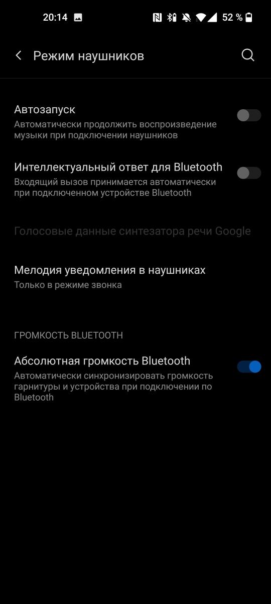 OnePlus 9 - Audio Settings