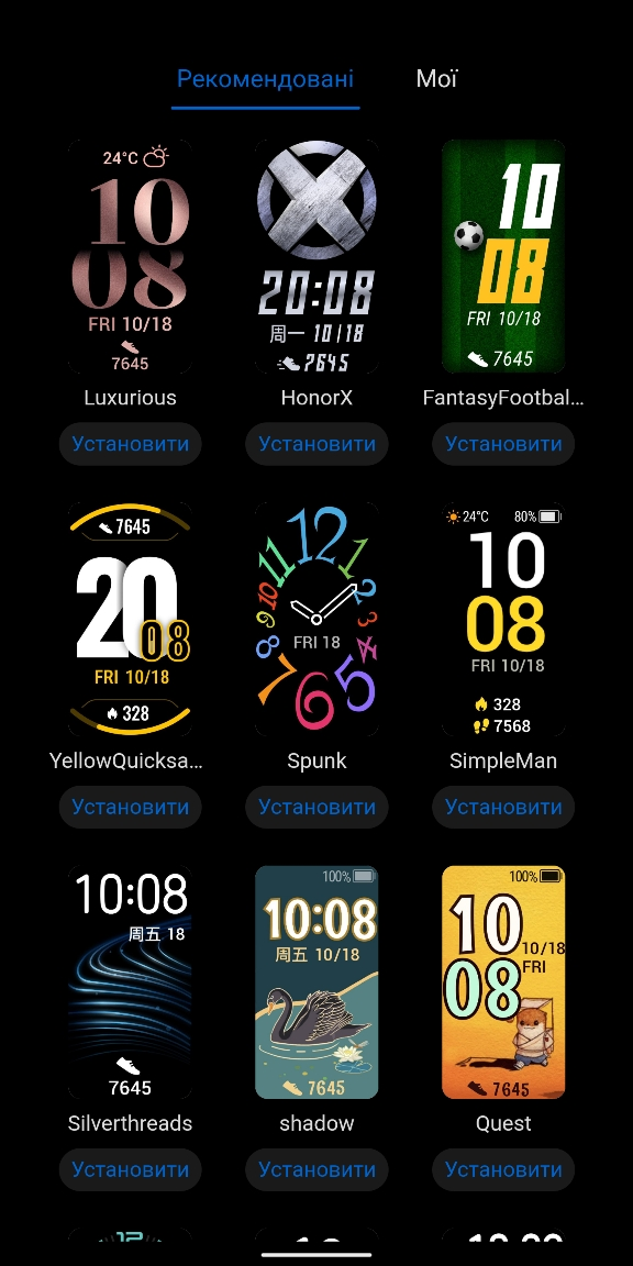 Honor Band 6 - Huawei Health