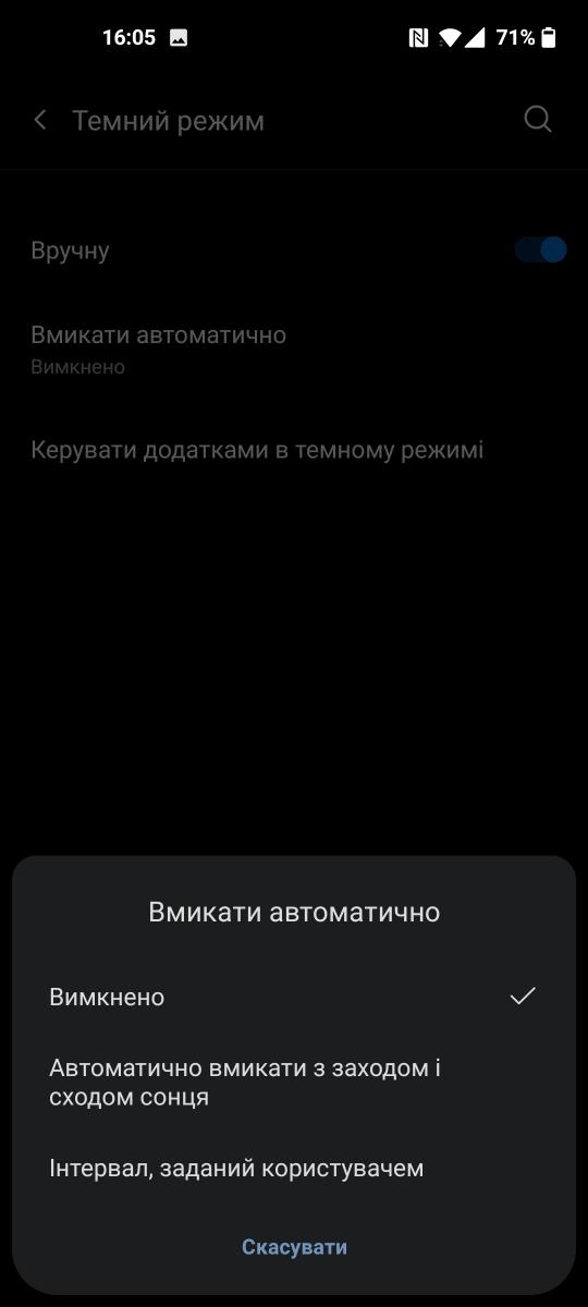 OnePlus 9 - Display Settings