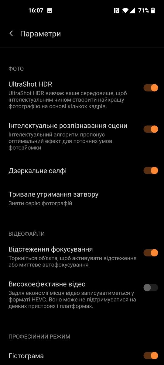 OnePlus 9 - Camera UI