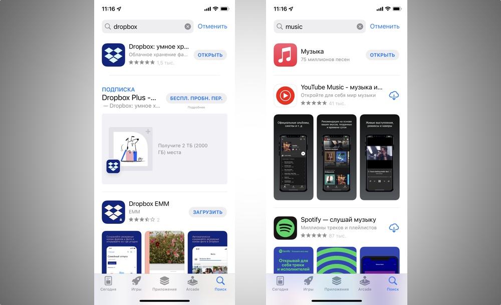 Apple App Store Dropbox Music