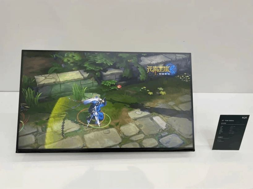 BOE gaming display