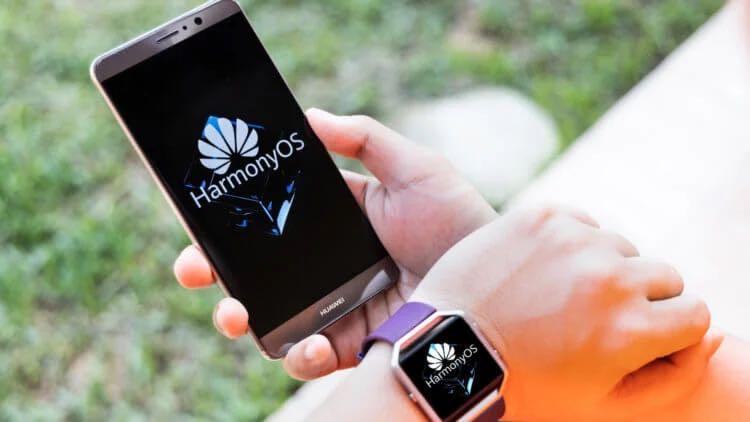HarmonyOS 2.0 Gadgets
