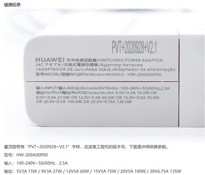 Huawei Charge 135 W patent