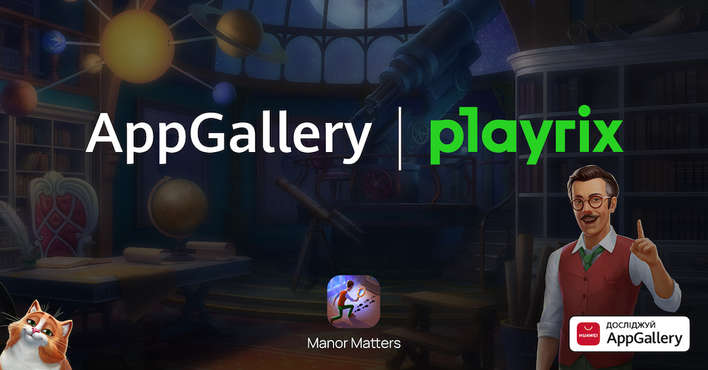 Manor Matters AppGallery