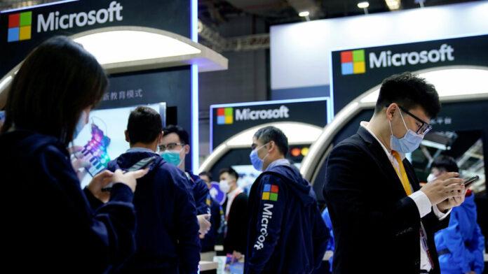 Microsoft Logo China