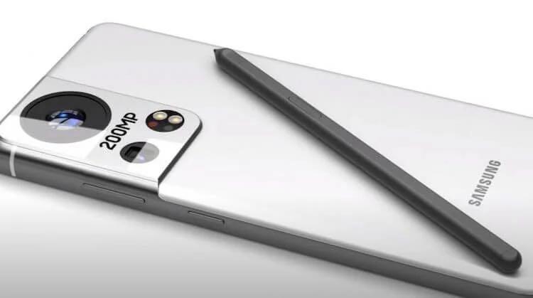 Samsung Galaxy S22 Camera Render