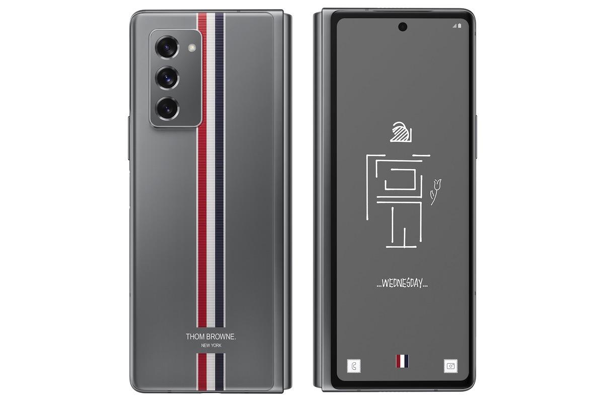Samsung Galaxy Thom Browne Edition