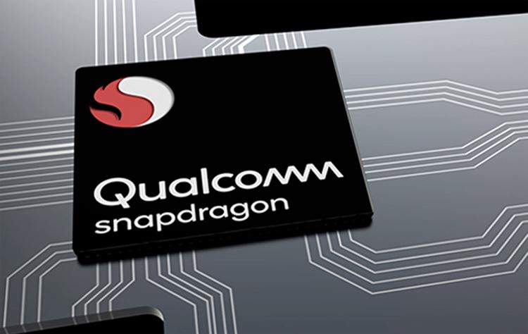 Snapdragon 888 4G