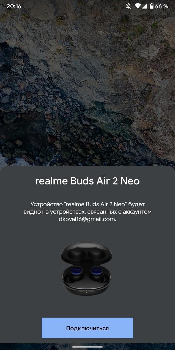 Realme Buds Air 2 Neo - Google Fast Pair